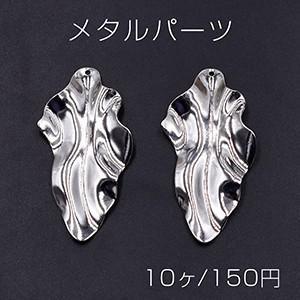 メタルパーツ プレート 不規則 1穴 30×56mm ロジウム【10ヶ】 yu-beads-parts