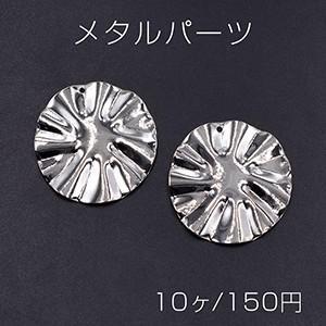 メタルパーツ プレート 花びら 1穴 39mm ロジウム【10ヶ】 yu-beads-parts