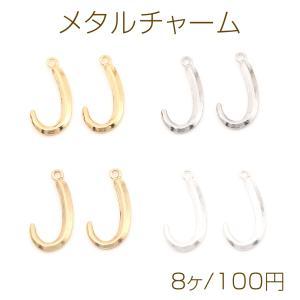ガラスドーム用ヒートン式キャップ 王冠 カン付き【10ヶ】ゴールド yu-beads-parts