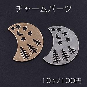 ラインストーン付きチャーム 正方形&サークル 両カン付 ゴールド【2ヶ】|yu-beads-parts