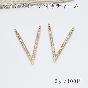 ラインストーン付きチャーム V字スティック 2カン付 ゴールド【2ヶ】|yu-beads-parts
