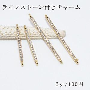ラインストーン付きチャーム スティック 両カン付 ゴールド【2ヶ】|yu-beads-parts