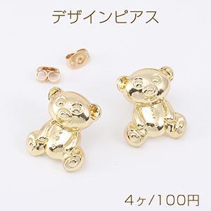 レジン枠 ミール皿 チャーム 雫 1カン付 ゴールド【10ヶ】|yu-beads-parts