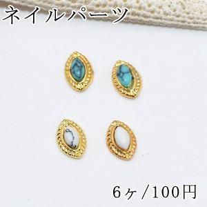 ネイルパーツ メタルパーツ 馬目 6×9mm ゴールド【6ヶ】|yu-beads-parts