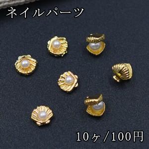 ネイルパーツ メタルパーツ シェル 貝殻 パール付き ゴールド【10ヶ】|yu-beads-parts