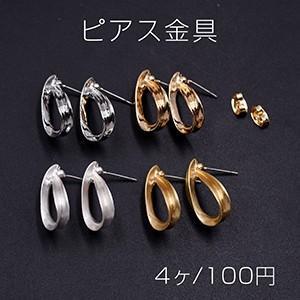 ピアス金具 雫フレーム 14×22mm【4ヶ】|yu-beads-parts