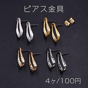ピアス金具 不規則フレーム 12×22mm【4ヶ】|yu-beads-parts