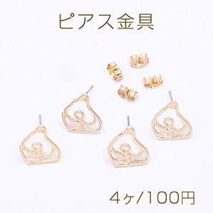 ピアス金具 不規則フープ 12×13mm ゴールド【4ヶ】 yu-beads-parts