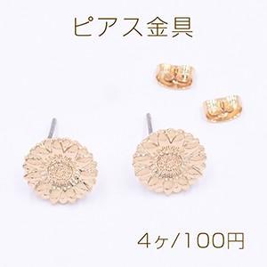ピアス金具 菊 カン付き 12mm ゴールド【4ヶ】 yu-beads-parts