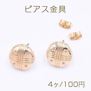 ピアス金具 模様入り丸型 13mm ゴールド【4ヶ】 yu-beads-parts