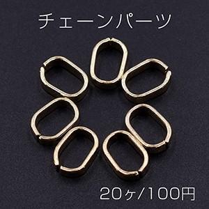チェーンパーツ オーバル 7×10mm ゴールド【20ヶ】|yu-beads-parts
