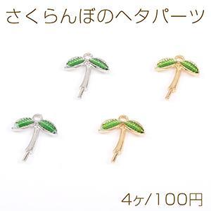 チャームパーツ 雫 アンティークシルバー/ブルー【6ヶ】