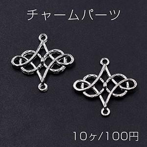 ストーンセッティング 雫 4穴 10×14mm【10ヶ】|yu-beads-parts