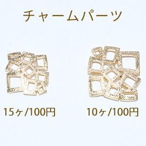 ストーンセッティング 丸 2カン付 8mm【10ヶ】|yu-beads-parts