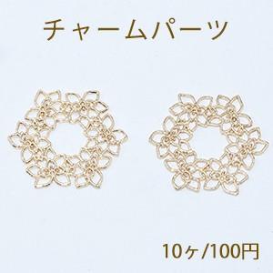 チャームパーツ 透かしフラワー 30×30mm ゴールド【10ヶ】|yu-beads-parts