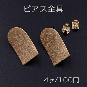 パールピアス カン付 10×13mm ホワイト/ゴールド【4ヶ】 yu-beads-parts
