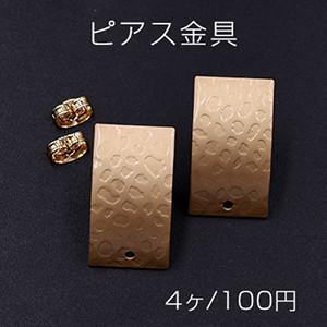 ピアス金具 ウェーブラウンド 19mm カン付 ゴールド【4ヶ】 yu-beads-parts