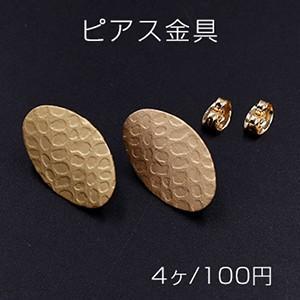 ピアス金具 ウェーブ丸フレーム 20mm カン付 ゴールド【4ヶ】 yu-beads-parts