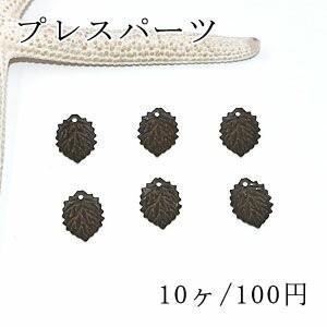 プレスパーツ 葉 リーフ12 ミニチャーム 9×13mm【10ヶ】真鍮古美|yu-beads-parts