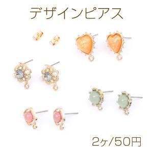 プレスパーツ 葉 リーフ13 ミニチャーム 8×10mm【10ヶ】|yu-beads-parts