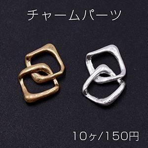 チャームパーツ 菱形チェーン 12×22mm【10ヶ】 yu-beads-parts
