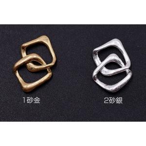 チャームパーツ 菱形チェーン 12×22mm【10ヶ】 yu-beads-parts 02
