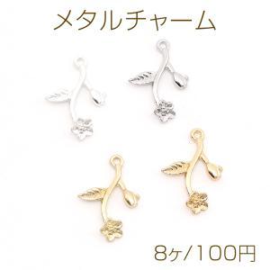 メタルパーツ オーバルフレーム 13×34mm ロジウム【10ヶ】|yu-beads-parts
