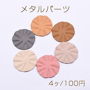 メタルパーツ プレート 塗装花びら 1穴 39mm【4ヶ】 yu-beads-parts