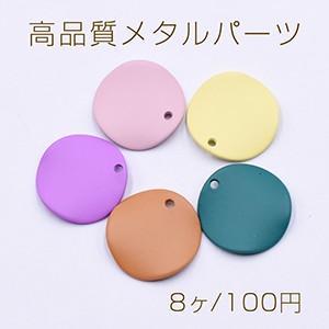 高品質メタルパーツ ラバー風 ラウンド 1穴 15mm【8ヶ】|yu-beads-parts