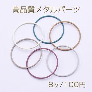 高品質メタルパーツ ラバー風 丸フレーム 25mm【8ヶ】|yu-beads-parts