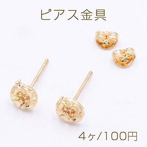 ピアス金具 デザイン 6×7mm ゴールド【4ヶ】 yu-beads-parts