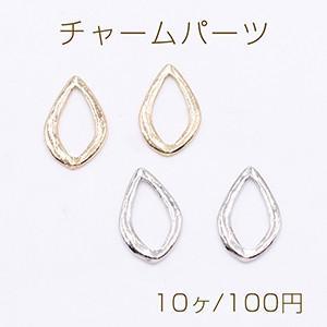 チャームパーツ 雫フレーム 12×19mm【10ヶ】 yu-beads-parts
