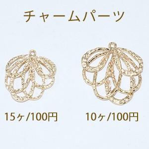 チャームパーツ 透かしフラワー 2サイズ ゴールド|yu-beads-parts