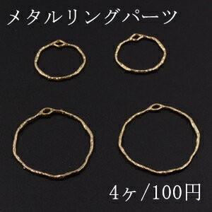 メタルリングパーツ 変形ラウンド カン付 2サイズ ゴールド|yu-beads-parts