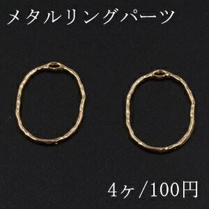 メタルリングパーツ オーバル カン付 21×30mm ゴールド【4ヶ】|yu-beads-parts