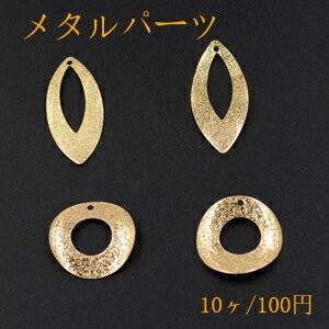 メタルパーツ プレート スクラブ ホースアイ&サークル 1穴 ゴールド【10ヶ】|yu-beads-parts