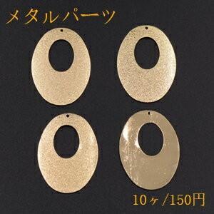 メタルパーツ プレート スクラブ 抜きオーバル 1穴 28×40mm ゴールド【10ヶ】|yu-beads-parts