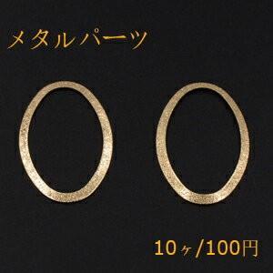 メタルパーツ プレート スクラブ オーバルフレーム 穴なし 25×37mm ゴールド【10ヶ】|yu-beads-parts