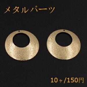 メタルパーツ プレート スクラブ 抜き正円 1穴 32mm ゴールド【10ヶ】|yu-beads-parts