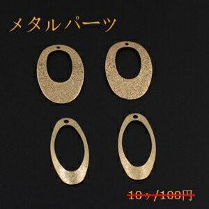 メタルパーツ プレート スクラブ 抜きオーバル 1穴 ゴールド【10ヶ】|yu-beads-parts