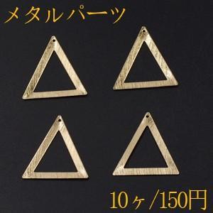 メタルパーツ プレート 三角フレーム 1穴 32×35mm ゴールド【10ヶ】|yu-beads-parts