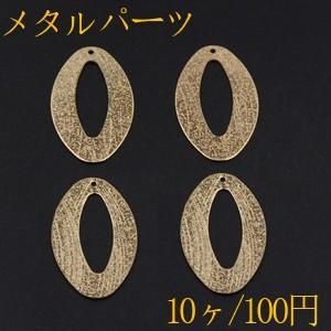 メタルパーツ プレート 抜きオーバル 1穴 38×22mm ゴールド【10ヶ】|yu-beads-parts