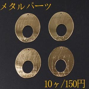 メタルパーツ プレート 抜きオーバル 1穴 28×40mm ゴールド【10ヶ】|yu-beads-parts