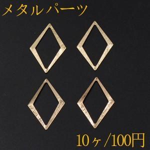 メタルパーツ プレート 菱形フレーム 穴なし 26×40mm ゴールド【10ヶ】|yu-beads-parts