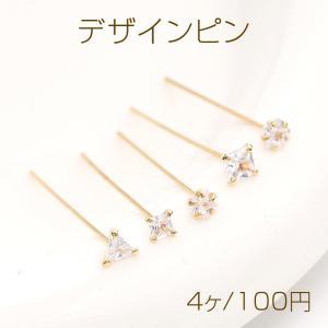 メタルパーツ プレート 抜き菱形 1穴 15×19mm ゴールド【10ヶ】|yu-beads-parts