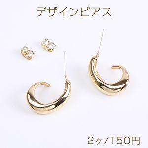 メタルパーツ プレート 菱形 2穴 11×20mm ゴールド【20ヶ】|yu-beads-parts