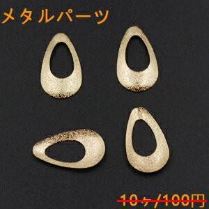 メタルパーツ プレート スクラブ 抜き雫 穴なし 12×20mm ゴールド【10ヶ】|yu-beads-parts