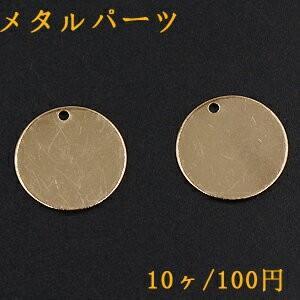 メタルパーツ プレート 丸 1穴 18mm ゴールド【10ヶ】|yu-beads-parts