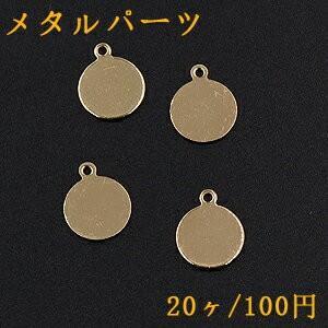 メタルパーツ プレート 丸 1カン 12×15mm ゴールド【20ヶ】|yu-beads-parts