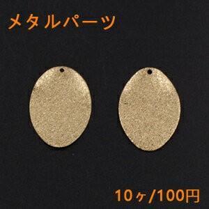 メタルパーツ プレート スクラブ オーバル 1穴 19×26mm ゴールド【10ヶ】|yu-beads-parts